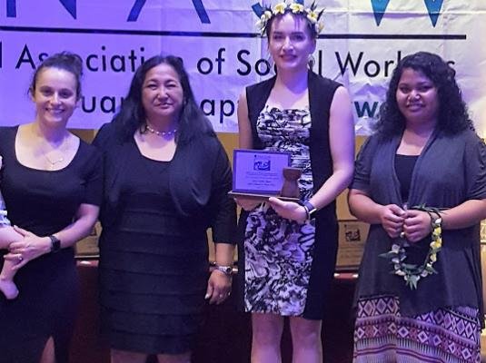 2017 National Association of Social Workers Banquet